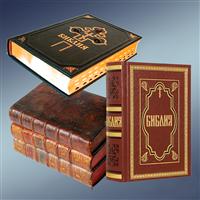 Біблії, Євангелії,  Закон Божий, тлумачення Святого Письма, Новий Завіт