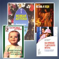 Література про здоров