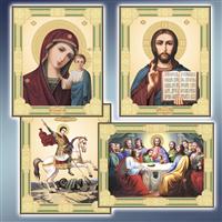 Ікони поліграфічні 330 х 400 мм