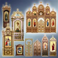 Іконостас, Підстінний кіот, Царські врата, Іконостас різьбяний, Друкований іконостас