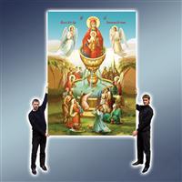 Ікона друкована, ікони друковані, ікона літографія, ікони літографії, ікони репродукції, ікона копія, ікони копії